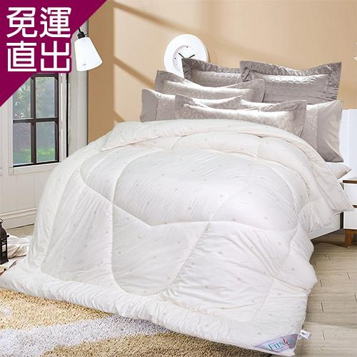 FITNESS 100%單人純羊毛被(加重版2.6公斤)4.5*6.5【免運直出】