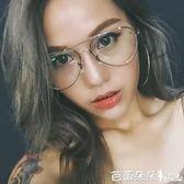 眼鏡女 韓國原宿圓形復古經典大框顯臉小平光眼鏡金屬男女眼睛鏡架【芭蕾朵朵】