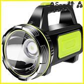 LED手電筒-LED強光手電筒可充電超亮多功能戶外巡邏手提探照燈 艾尚精品