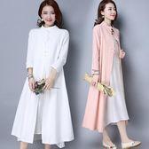 民族風復古女棉麻連身裙中長長裙兩件套套