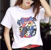 中大尺碼韓版百搭M-2XL夏季女裝寬鬆短袖t恤女打底衫H4123321皇潮天下