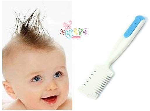 兒童安全理髮器/瀏海修剪器/削髮器//多功能梳髮器,剪短,打薄皆可