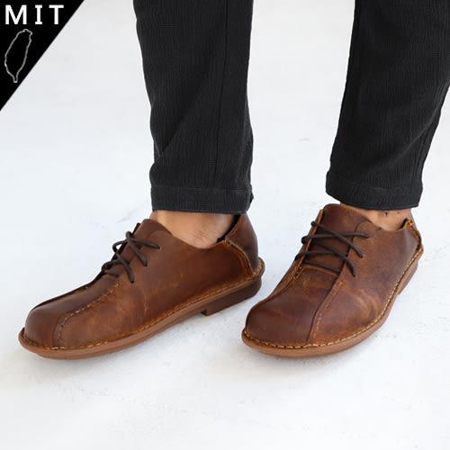 男款 大自然簡約舒適軟牛皮 MIT手工休閒皮鞋 59鞋廊