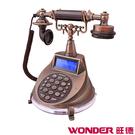 WONDER 旺德 仿古來電顯示電話機 WT-04 LCD顯示 鬧鐘功能 復古風