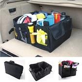 汽車後車箱 收納 汽車折疊收納箱 汽車雜物袋 收納袋 整理箱 置物箱 通用 提把設計 【RR020】