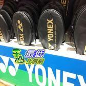 _%[103 玉山最低比價網] COSCO YONEX BADMINTON RACKET 優乃克進口羽毛球-CAB20(C101127)  $2386
