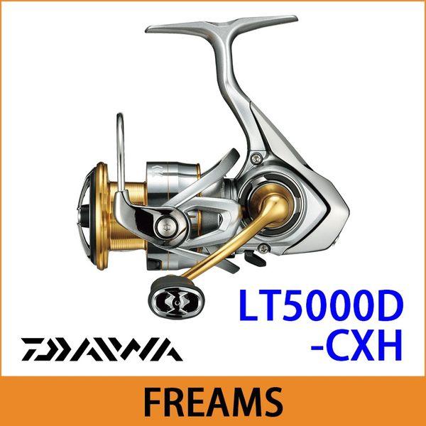 橘子釣具 DAIWA紡車式捲線器 18 FREAMS LT5000D-CXH