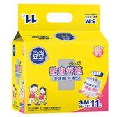 【安安】日本製 貼身輕薄復健褲S-M號 成人紙尿褲(11片x6包)【2/11-2/28特惠$1380元】