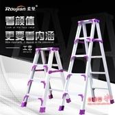 鋁梯加寬加厚雙側梯人字梯家用多 合梯伸縮升降折疊樓梯T 雙12 提前購