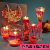 香薰蠟燭果凍蠟燭海洋系列禮品歐式創意香薰浪漫情人節求婚生日表白禮物 韓流時裳