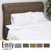 床頭 床片 艾蜜莉歐式簡約雙人超耐刮皮紋床頭片-四色/大象灰【H&D DESIGN】