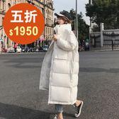 羽絨外套 韓版 Chic立領麵包寬鬆保暖風衣長大衣 花漾小姐【預購】