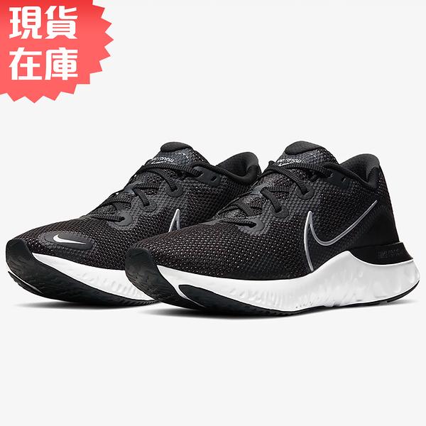 【現貨】Nike Renew Run 男鞋 慢跑 休閒 避震 透氣 黑【運動世界】CK6357-002