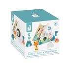 【 法國Janod 】寶寶異想世界-森林形狀屋 / JOYBUS玩具百貨