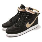 Nike 休閒鞋 Vandal High Supreme QS 黑 金 高筒 復古 復刻經典款 運動鞋 男鞋【PUMP306】 AH8652-002