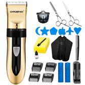 超爾髮廊理髮器成人電推剪充電式電動剃頭刀幼兒電推子專業剪髮器igo 智能生活館