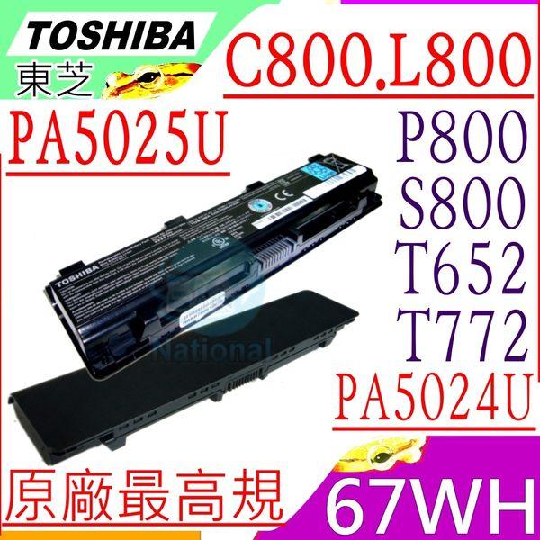 TOSHIBA 電池(原廠)-東芝 C40-A,C40-B,C40D-A,C50 C55D,C70-A,C75,C40D-B,C40T ,C40T-A,C55DT,PABAS271