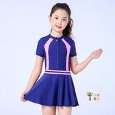 兒童泳衣 女2020中大童連身裙式小公主泡溫泉學生女孩寶寶泳裝套裝 2色
