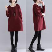 純色條紋洋裝連衣裙 新款秋冬文藝加大顯瘦百搭加厚保暖長袖打底裙 快速出貨
