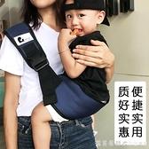 嬰兒外出簡易多功能四季抱背孩子兒童背帶寶寶前抱式腰凳抱娃神器 美眉新品