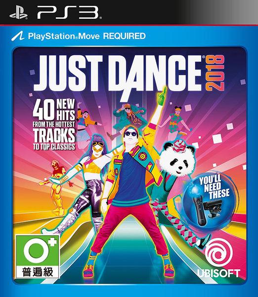 PS3 舞力全開2018 (攝影機與Move必須) -英文版- Just Dance 2018