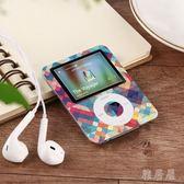 超薄有屏迷你音樂播放器運動可愛隨身聽MP3xx5317【雅居屋】TW