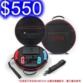 任天堂Switch健身環收納包 大冒險健身環手提包 可收納健身環/主機 周邊配件 防水防震 附背帶
