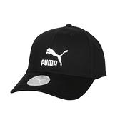PUMA 流行系列棒球帽(純棉 帽子 防曬 遮陽 鴨舌帽 休閒≡體院≡ 02255401