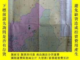 二手書博民逛書店【舊地圖】最新臺北市地圖罕見大2開 經緯文化版Y20867