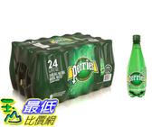 [COSCO代購] W34405  Perrier 沛綠雅 氣泡礦泉水 500毫升 X 24瓶