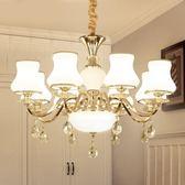 歐式水晶吊燈具簡約現代美式客廳大氣餐廳家用奢華溫馨臥室吊燈台北日光NMS