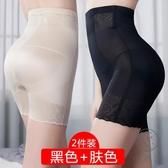 2條 燃脂瘦身高腰內褲收腹褲女提臀束腰塑身薄款【小酒窩服飾】