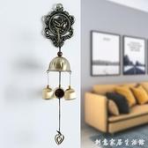 復古韓式金屬壁掛風鈴掛飾店鋪日式磁鐵自吸門鈴 招財貓3個銅鈴鐺