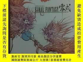 二手書博民逛書店【罕見PSP日文原版經典遊戲】ファイナルファンタジー零式 PSP