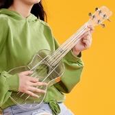 byla巴麗透明尤克里里女初學者兒童男小吉他烏克麗麗23寸ukulele