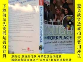 二手書博民逛書店Improve罕見Your English: English I