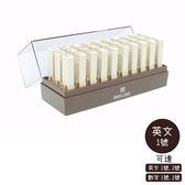 SANBY三美  13EN-E1 英文連結章【文具e指通】量販.團購