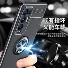 Oppo Reno 5 Pro Plus 5G 手機殼 矽膠軟殼 Reno5 5G 磁吸車載支架 指環扣 保護殼 手機套