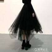 網紗裙-黑色高腰不規則網紗裙蓬蓬裙A字仙氣顯瘦超仙的中長裙秋冬半身裙 花間公主