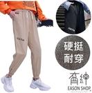 EASON SHOP(GW0753)實拍字母印花多口袋鬆緊腰抽繩綁帶收腰工裝褲女高腰長褲直筒九分褲顯瘦休閒褲
