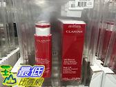 [COSCO代購] CLARINS 身體緊緻精華200毫升 _C870387