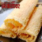 【快車肉乾】C4白魷魚片...