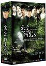 戀戀阿里山 DVD ( 黃少祺/曾愷玹/...