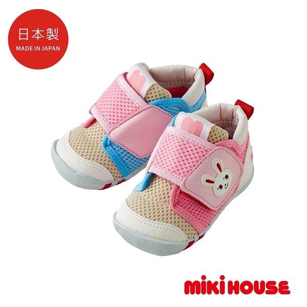 MIKI HOUSE 日本製 舞颯兔網眼透氣學步鞋 第一階段