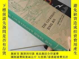 二手書博民逛書店The罕見Courtesan s Jewel Box【大32開精