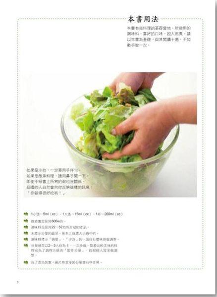 (二手書)栽食:簡單種、輕鬆做,安心又美味的75道天然好料理