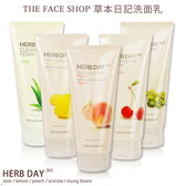 韓國 The Face Shop 菲詩小舖 草本日記洗面乳 多款