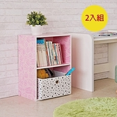 【TZUMii】 輕巧二格櫃-2入組 三色可選粉藍色