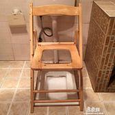 實柏木頭折疊移動坐便器 便凳老人坐便椅子孕婦大便廁所椅洗澡凳YYS      易家樂