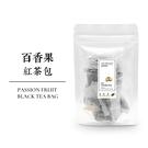 蛙茶-百香果紅茶茶包(5入)|咖啡綠商號